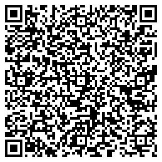 """QR-код с контактной информацией организации """"СЛАВА"""""""
