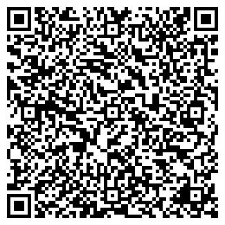 """QR-код с контактной информацией организации """"Fiore Forza"""""""