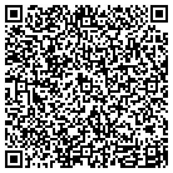 QR-код с контактной информацией организации Blueslady