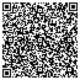 QR-код с контактной информацией организации ФотоВидеоСтудия
