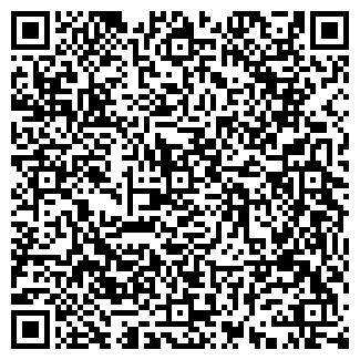 QR-код с контактной информацией организации AliPRO