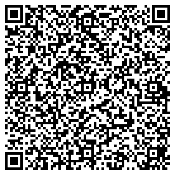 QR-код с контактной информацией организации Эталон Чистоты