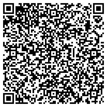 QR-код с контактной информацией организации ФЛП Маценко О. В.