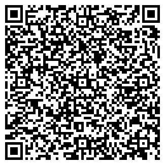 QR-код с контактной информацией организации Адваклин