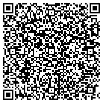 QR-код с контактной информацией организации Экспресс-Клининг