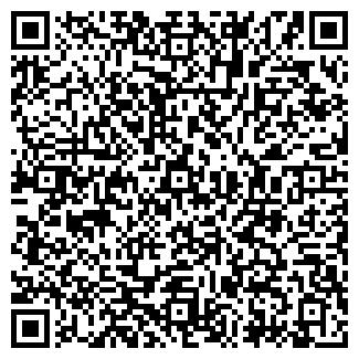 QR-код с контактной информацией организации CLEAR HOUSE