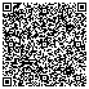 QR-код с контактной информацией организации Субъект предпринимательской деятельности Киценко,ЧП