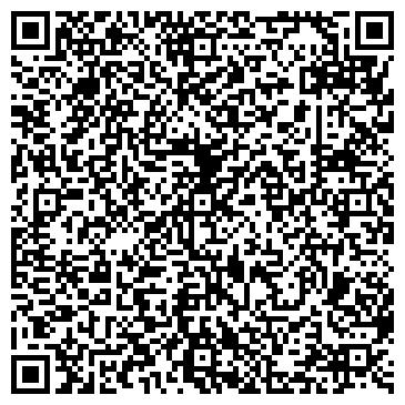 QR-код с контактной информацией организации Химчистка АльфаЛюксКлининг