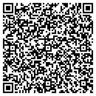 QR-код с контактной информацией организации ЖКС
