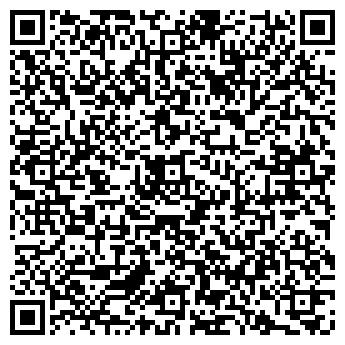QR-код с контактной информацией организации ФЛП Сумской Н.В.