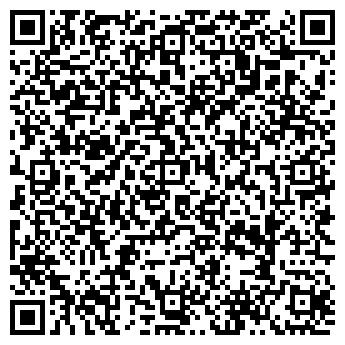 QR-код с контактной информацией организации ИП Маханбетова