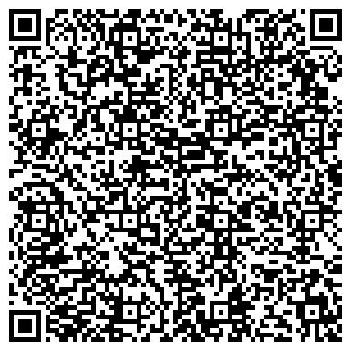 """QR-код с контактной информацией организации Клининговая компания """"New shine"""""""