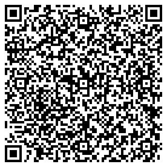QR-код с контактной информацией организации Мастер Чистоты