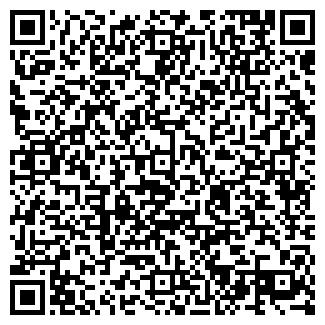 QR-код с контактной информацией организации Кара Трейд