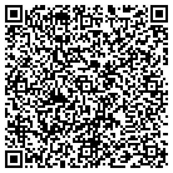 QR-код с контактной информацией организации SWEEP UP cleaning company