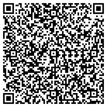"""QR-код с контактной информацией организации фирма """"УЮТ"""""""