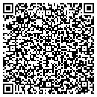 QR-код с контактной информацией организации West Clean