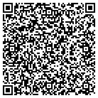 QR-код с контактной информацией организации ЭЛАНА-Академия Чистоты