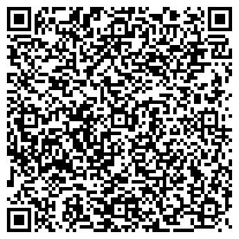 """QR-код с контактной информацией организации ТОО """"RSS service"""""""