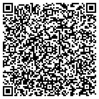 """QR-код с контактной информацией организации ТОО """"Cleaning Almaty"""""""