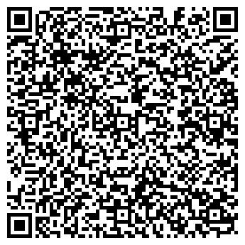 QR-код с контактной информацией организации Профи-Клин