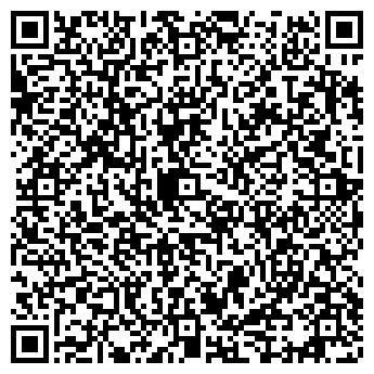 """QR-код с контактной информацией организации ЧП """"АИВ групп"""""""