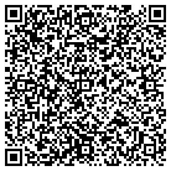 QR-код с контактной информацией организации Gen-uborkaDon