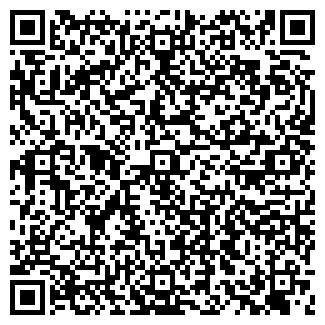 QR-код с контактной информацией организации ЦКП, ЗАО