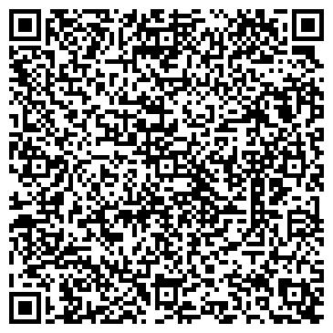 QR-код с контактной информацией организации ООО «Альфа клининг»