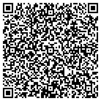 QR-код с контактной информацией организации ООО «Капитал 2006»