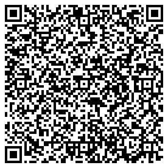 QR-код с контактной информацией организации ИП Савицкая