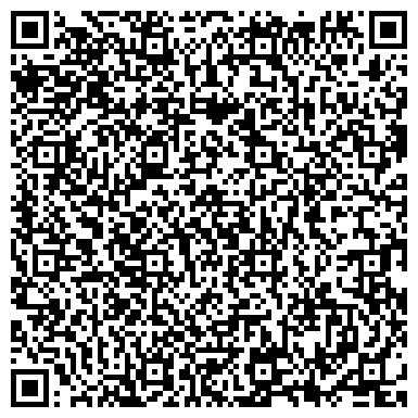 """QR-код с контактной информацией организации Общество с ограниченной ответственностью ТОВ """"Єдині екологічні системи"""""""