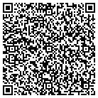 QR-код с контактной информацией организации компания Т К ООО