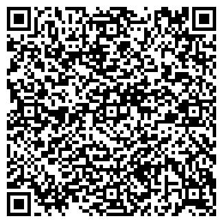 QR-код с контактной информацией организации ЦТП № 3