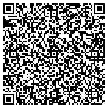 QR-код с контактной информацией организации Экосервис груп