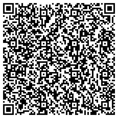 QR-код с контактной информацией организации ДП «Амвросиевские коммунальные службы»