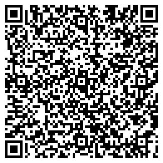 """QR-код с контактной информацией организации Компания """"ДезСервис"""""""