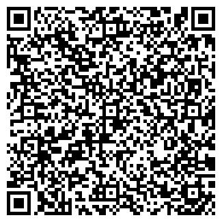"""QR-код с контактной информацией организации """"Золушка"""""""