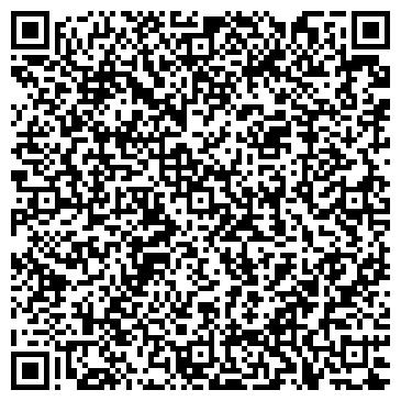 QR-код с контактной информацией организации Чистота - залог успеха!