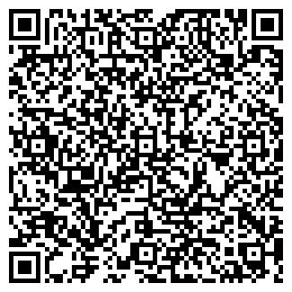 QR-код с контактной информацией организации КлинТрейд