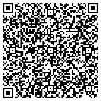 QR-код с контактной информацией организации Общество с ограниченной ответственностью SV Cleaning