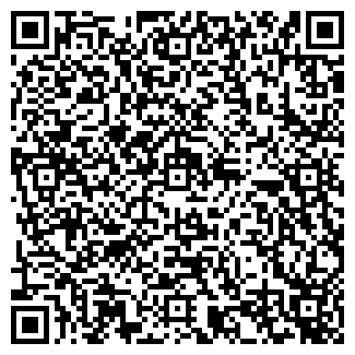 QR-код с контактной информацией организации Уют.