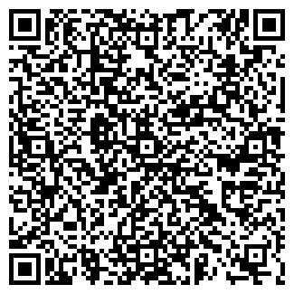 QR-код с контактной информацией организации Glamour