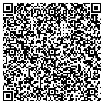 """QR-код с контактной информацией организации Студия стильного наращивания """"SN"""""""