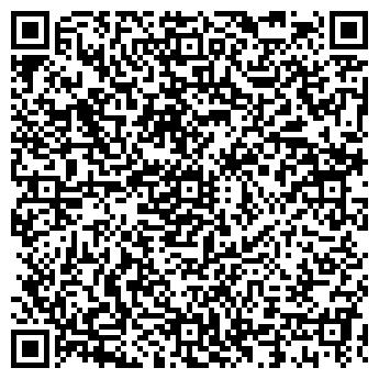 QR-код с контактной информацией организации Студия «Ната-Ли»