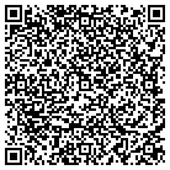 QR-код с контактной информацией организации ИП Король З.И.