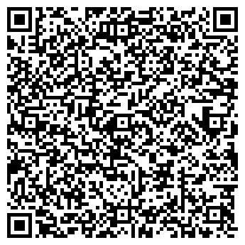 QR-код с контактной информацией организации Uniqshop