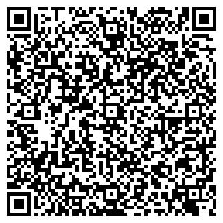 QR-код с контактной информацией организации ЦТП № 21