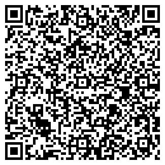 QR-код с контактной информацией организации ГРИН ЛАЙТ