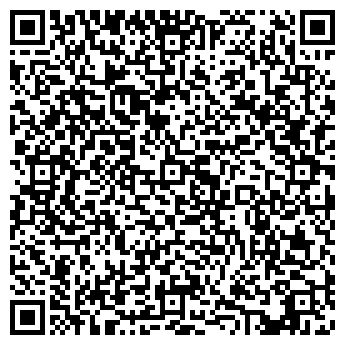 QR-код с контактной информацией организации SUBTIL KERATIN